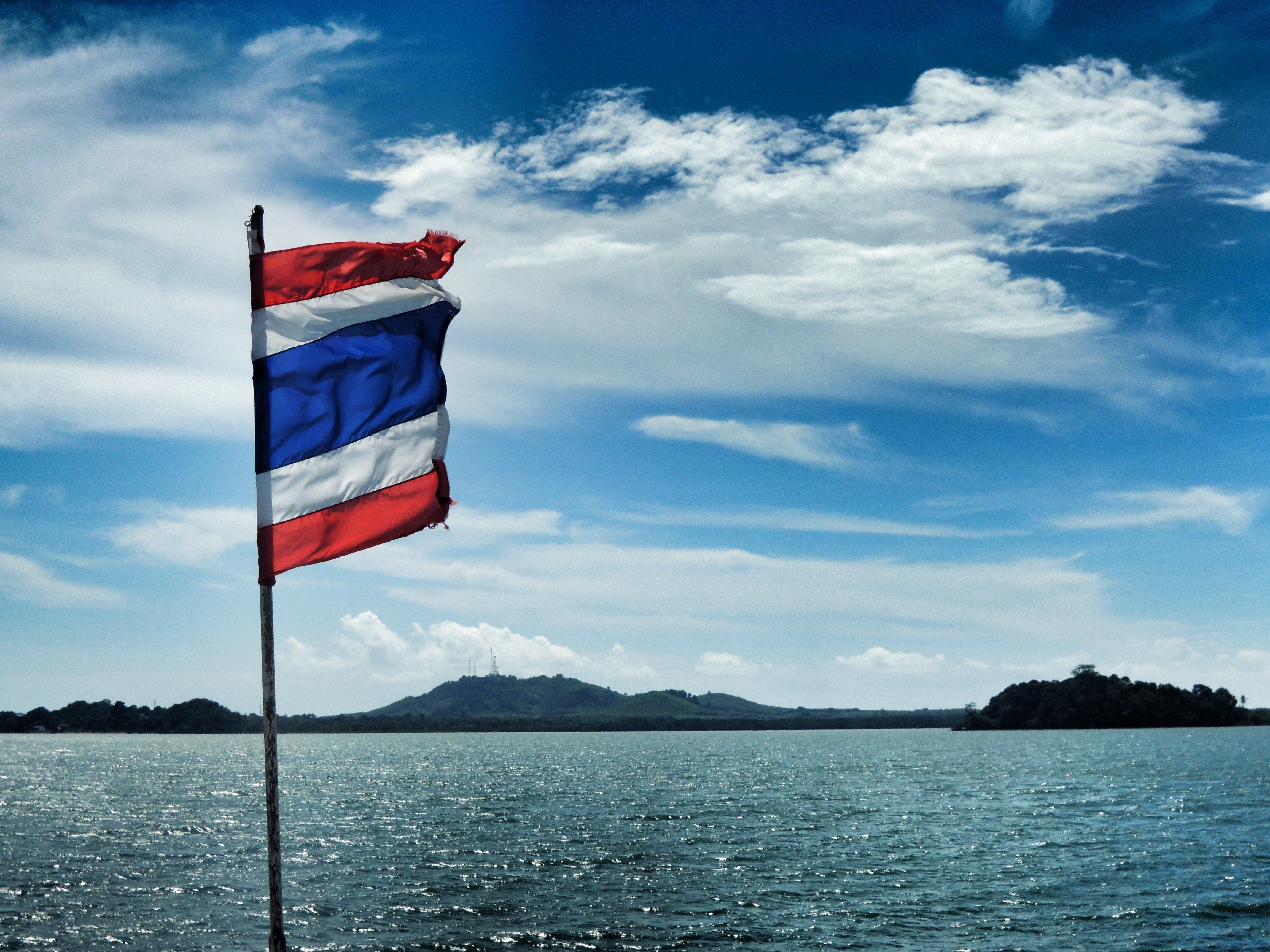 Koh Chang - Thailand 2013